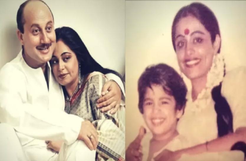 B'day Special: शादीशुदा अभिनेत्री के प्यार में पड़े अनुपम खेर ने पहली पत्नी को तलाक देकर रचाई थी दूसरी शादी