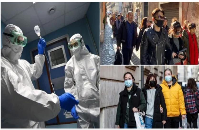 Coronavirus से इटली में बरपा कहर, एक ही दिन में 49 की मौत