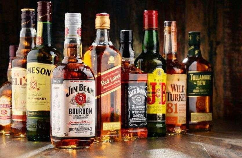 RTDC : ......तो इसलिए आरटीडीसी खोलेगा शराब की दुकानें