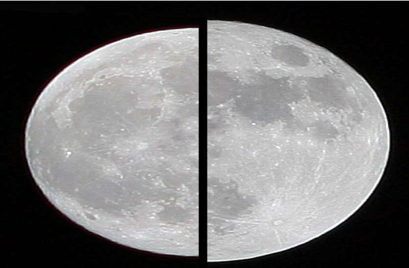 होली की रात रोमांच भर देगा चांद