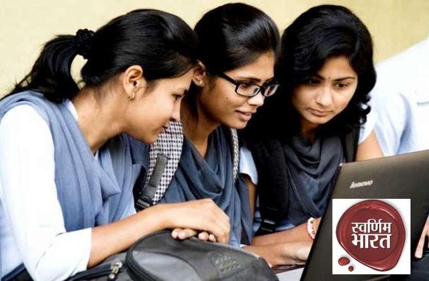 Patrika Master Key: गैप में रिलैक्स होकर करें रिवीजन, कॉन्फिडेंस बढ़ाने के लिए करें ये काम