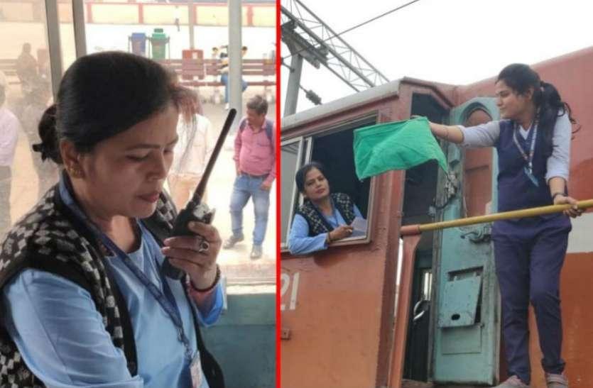 international women's day: पहली बार महिला स्टाफ के हाथ में होगी ट्रेन की पूरी कमान