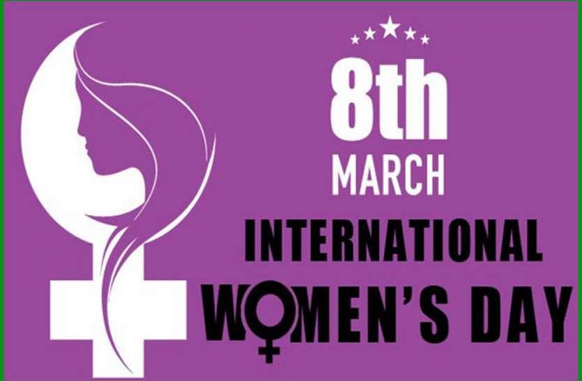 International Women's Day:मुख्यमंत्री आरोग्य स्वास्थ्य मेला होगा नारी शक्ति के नाम
