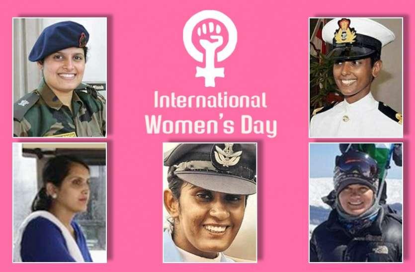 International Women's Day 2020 : सेना से लेकर हर क्षेत्र में महिलाओं का दबदबा, कुछ ऐसी है इनकी कहानी