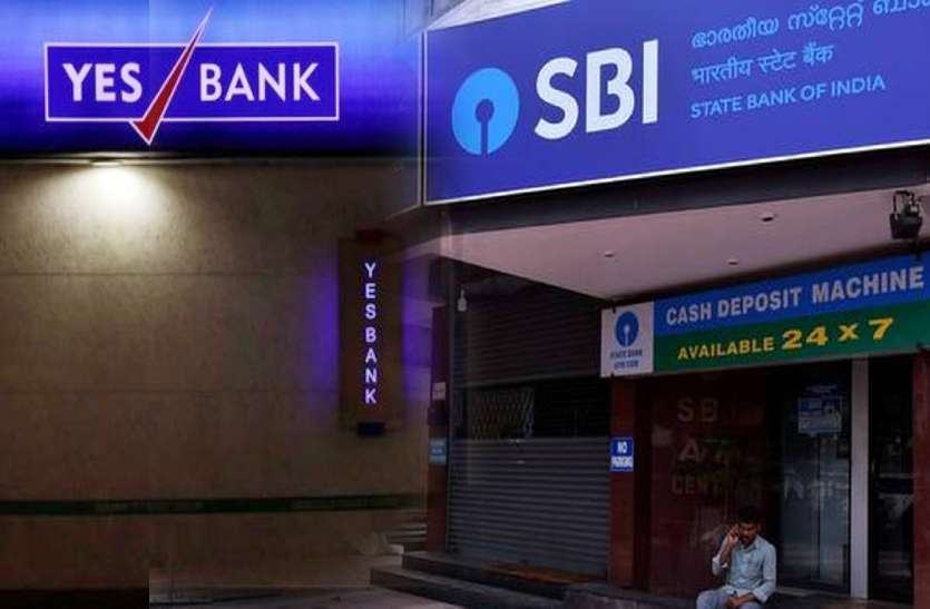 RBI की इस योजना से जानिए कैसे Yes Bank के लिए SBI बनेगा संकटमोचन