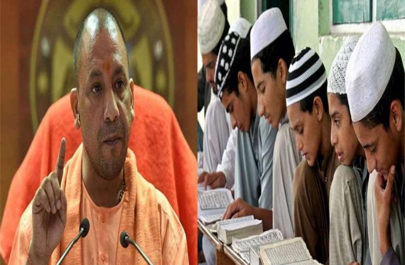 एकाएक तैयार हुए मस्जिद और मदरसों पर योगी सरकार अलर्ट, टेरर फंडिंग की आशंका में रखी जा रही खुफिया नजर