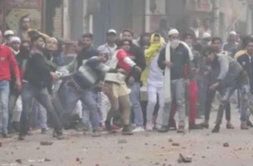 Holi 2020: CAA  के विरोध के इनपुट पर सुरक्षा को लेकर कड़े इंतजाम, हिंसा की योजना बनाने वाले 250 गिरफ्तार