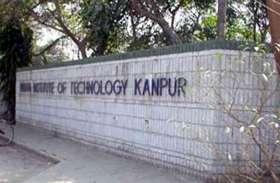 CAA विरोधी प्रदर्शन में आईआईटी कानपुर के 5 प्रोफेसरों की भूमिका शक के दायरे में !