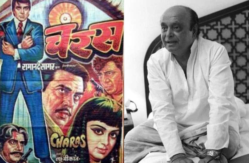 रामानंद सागर को थी गंभीर बीमारी,  फिर भी बिस्तर से लिखी जीने की कहानी