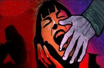 चचेरे भाई ने अश्लील वीडियो दिखाकर बालिका से किया बलात्कार