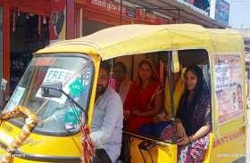 महिलाओं के सम्मान में युवक ने दिनभर फ्री में कराई ऑटो की सवारी, हर किसी ने सराहा