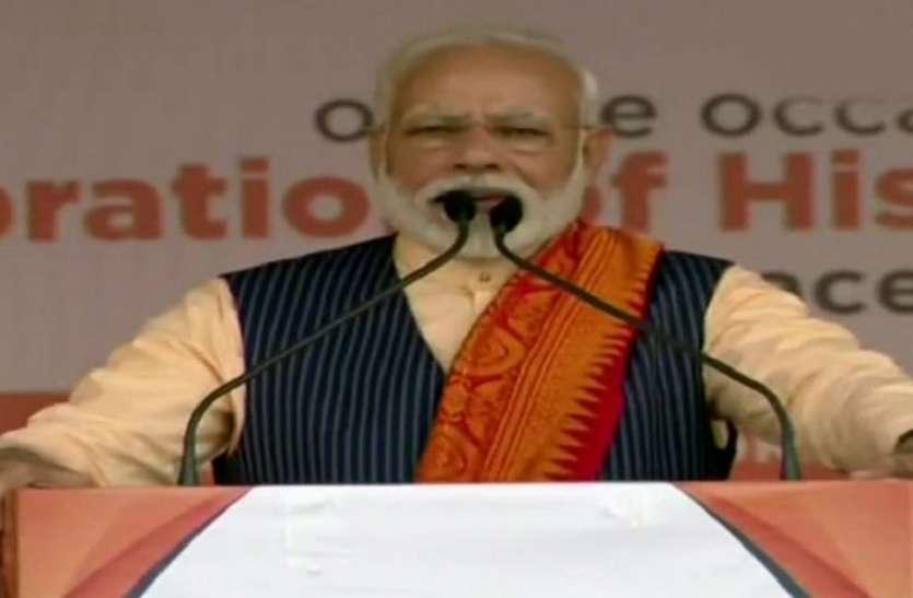 Coronavirus: PM मोदी का बांग्लादेश दौरा रद्द, शेख मुजीबुर्रहमान के शताब्दी समारोह नहीं करेंगे शिरकत