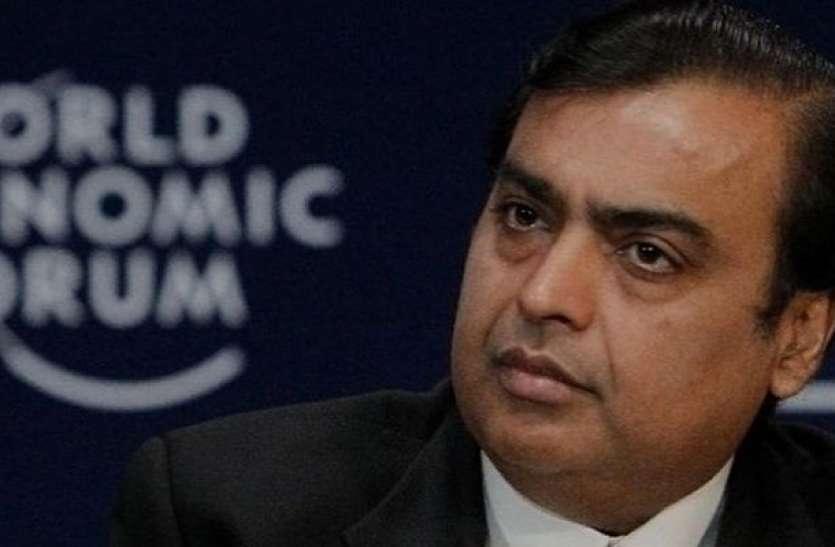 मुकेश अंबानी की रिलायंस को बड़ा झटका, 3 लाख करोड़ रुपए का हुआ नुकसान