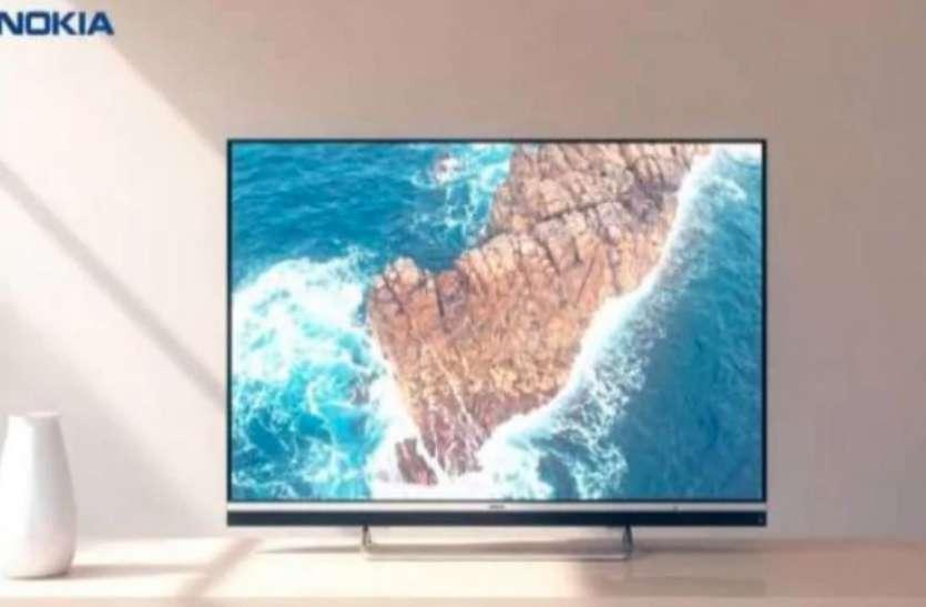 Nokia 4K Smart TV आज बिक्री के लिए उपलब्ध, 4,199 रुपये का डिस्काउंट