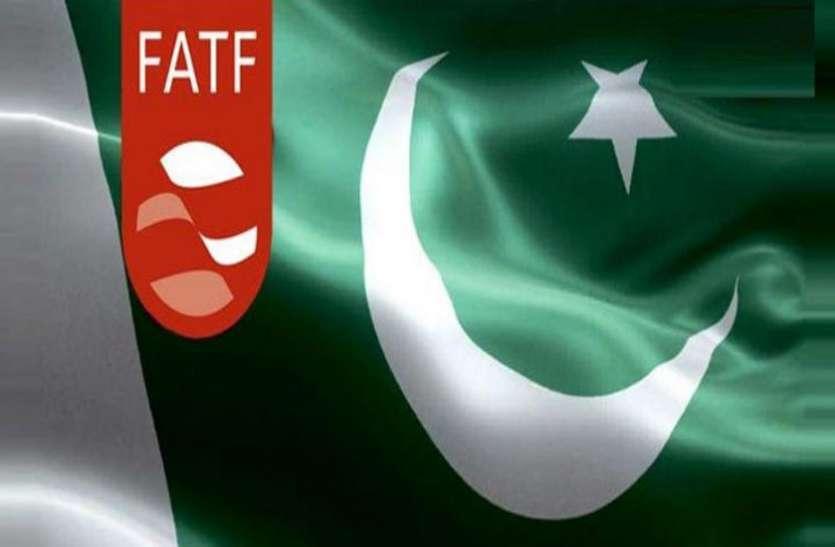 बदहाल पाकिस्तान पर FATF ने फिर चलाया डंडा! लगाई कुछ नई शर्तें