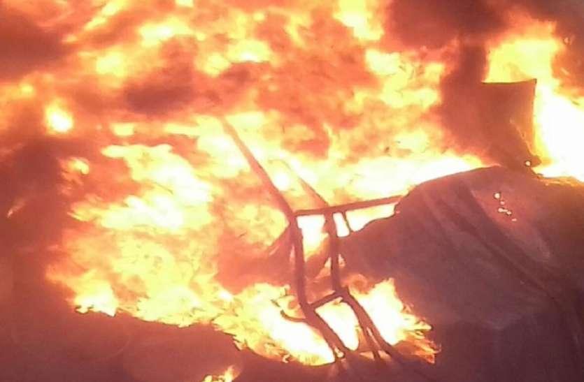 कबाड़ गोदाम में आग से हड़कम्प