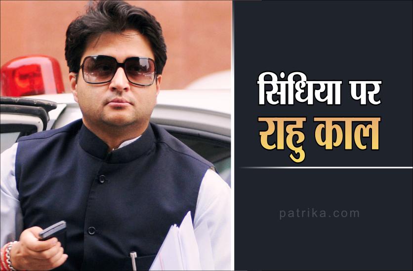 https://www.patrika.com/bhopal-news/why-jyotiraditya-scindia-is-late-to-join-bjp-5879060/