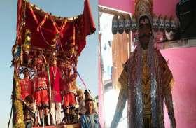 200 वर्षों से चली आ रही परंपरा, इस गांव में होली दहन होने से पहले होता है लंका दहन