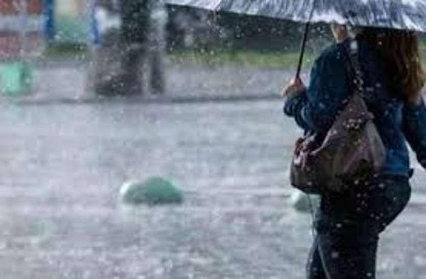 Weather: शाम को बदला मौसम, बारिश से कम हुई उमस, मिली राहत, जुलाई में ही झमाझम के आसार