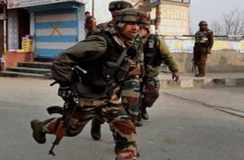 CRPF Found Live Hand Grenade In Srinagar