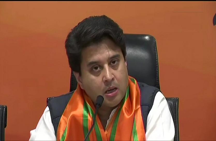 जानें किसको सौंपी गई थी ज्योतिरादित्य सिंधिया को BJP में लाने की जिम्मेदारी? फिर ऐसे लिखी गई पटकथा