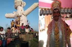 दो सौ वर्षों से चली आ रही परंपरा, इस गांव में होलिका दहन होने से पहले होता है लंका दहन