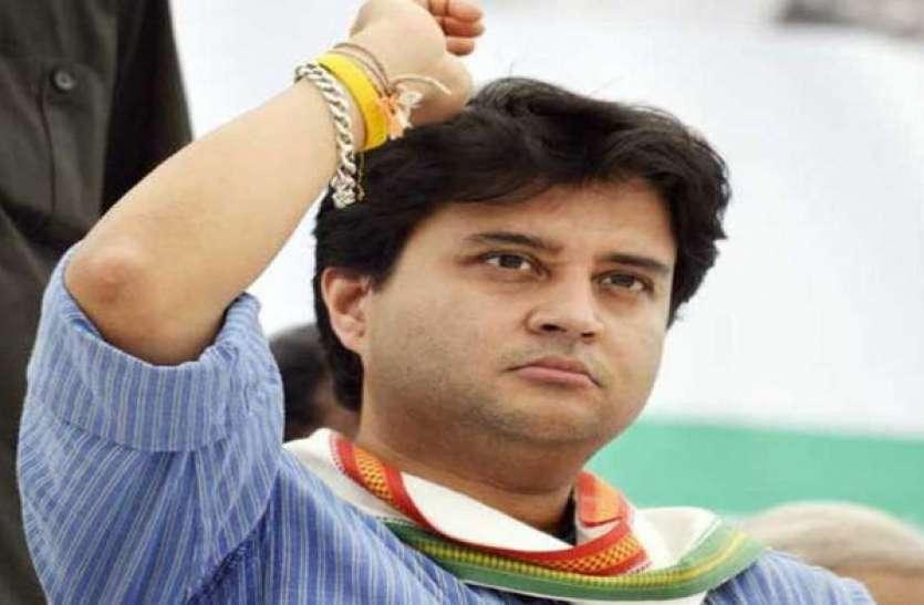 ज्योतिरादित्य सिंधिया पर वरिष्ठ कांग्रेसी नेताओं ने कहा- मौकापरस्त लोगों को अब पार्टी में जगह नहीं मिलनी चाहिए