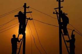 इडी ने कहा सख्ती से बिलों करें वसूली बिजली, बकायदारों के काटे कनेक्शन