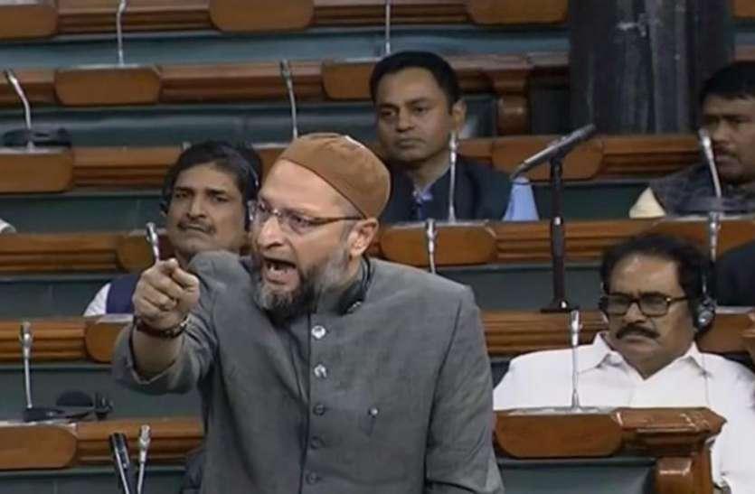दिल्ली हिंसा पर बोले ओवैसी, सांप्रदायिक दंगा कहना सबसे बड़ा मजाक, SC या HC के जज की निगरानी में हो जांच