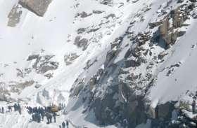 Landscape : पाकिस्तान में हिमस्खलन, पांच की मौत