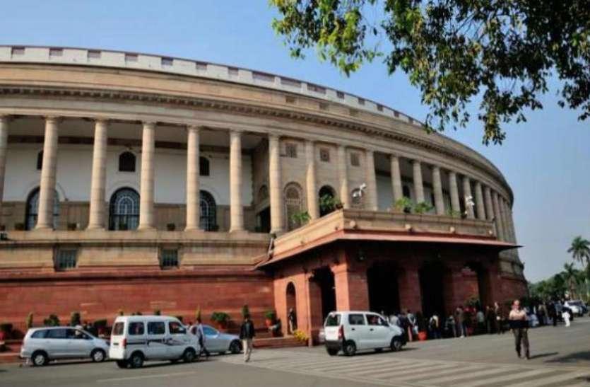 Lok Sabha Recruitment 2020: ट्रांसलेटर के 47 पदों पर निकली भर्ती, जल्द करें अप्लाई