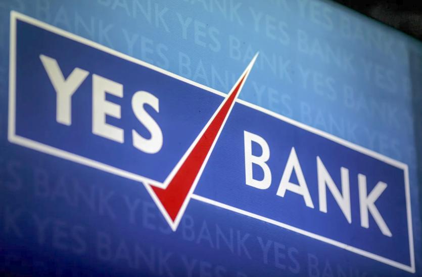 यस बैंक फंड जुटाने की कर रही है बड़ी तैयारी, 22 जनवरी को होगी बड़ी मीटिंग