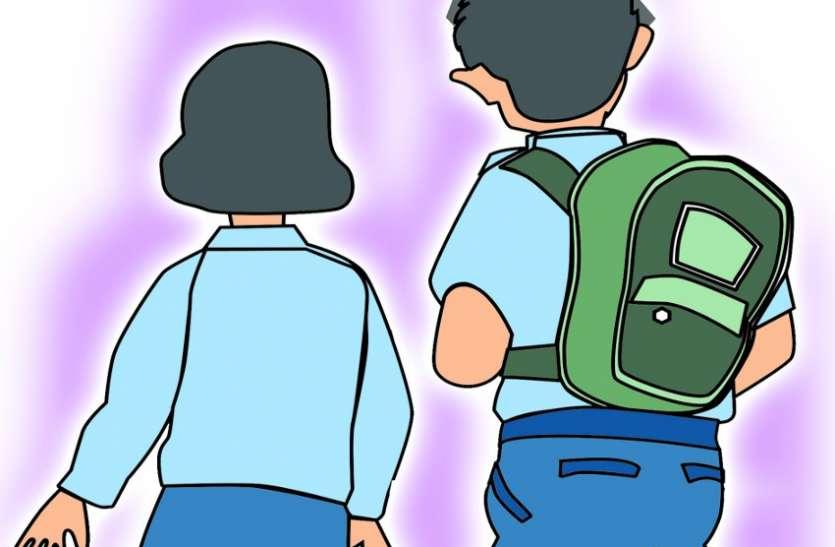 स्कूल बंद, किताबों में कमीशन का धंधा शुरू