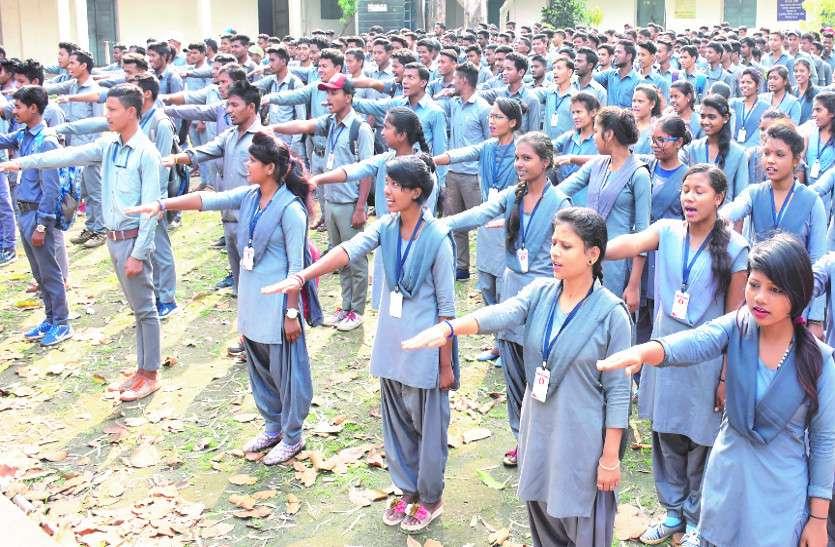 आईटीआई के कर्मचारियों व 500 छात्र-छात्राओं ने ली स्वच्छता की शपथ