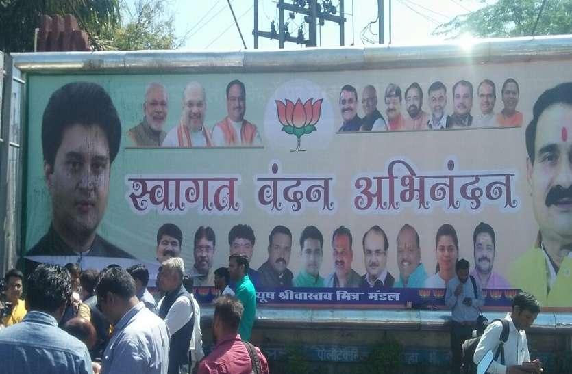BJP का दामन थामने के बाद ज्योतिरादित्य सिंधिया का पहला ट्वीट, कहा- आप सभी का 'शुक्रिया'