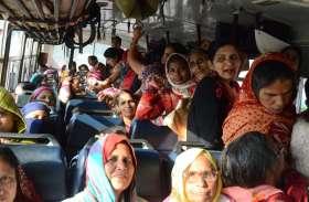 महिला दिवस पर 33 हजार 416 ने किया सफर, 27 लाख रुपए की नि:शुल्क यात्रा की महिलाओं ने