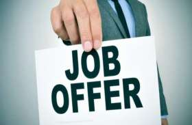 राष्ट्रीय स्वास्थ्य मिशन के रिक्त पदों क़े लिए निकली भर्ती, इंटरव्यू से मिलेगी नौकरी