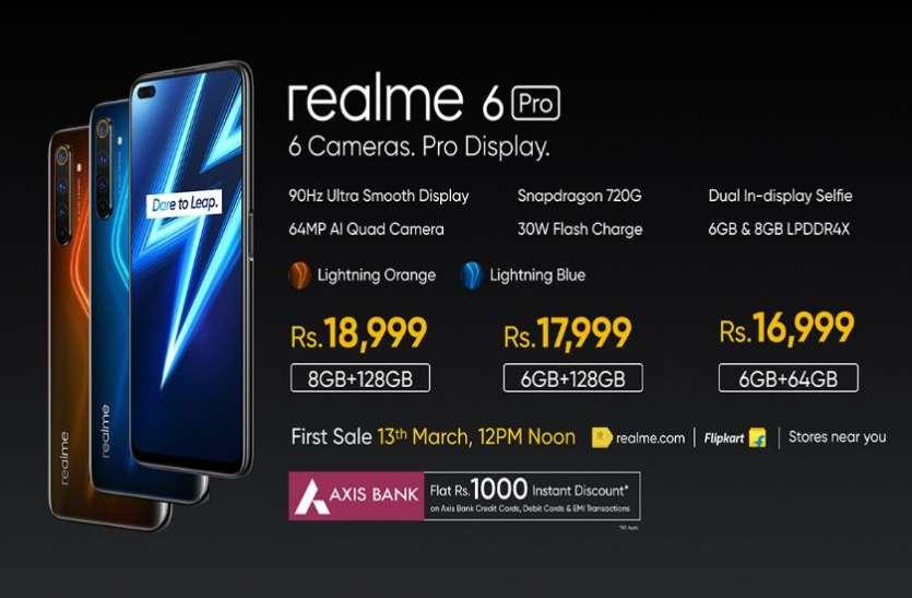 Realme 6 Pro आज बिक्री के लिए उपलब्ध, ग्रहाक को मिलेगा 1000 रुपये का डिस्काउंट