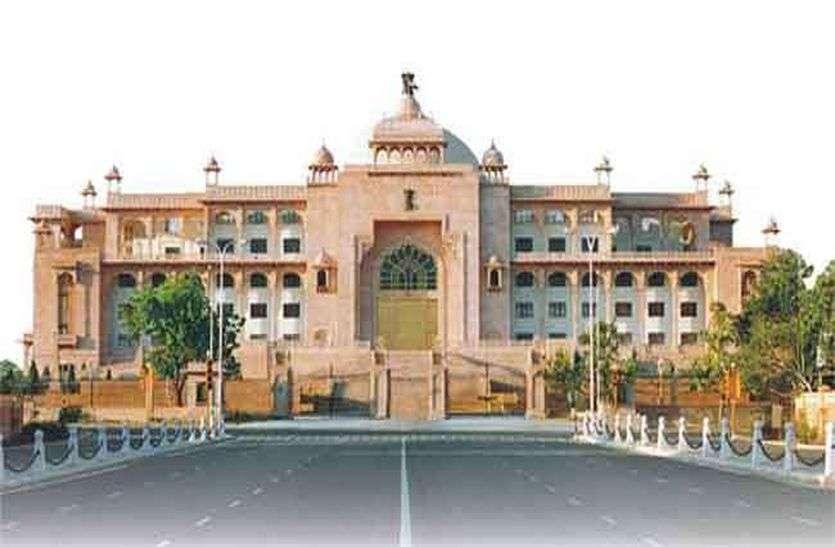 मौजूदा वित्त आयोग ने भी मानीं भाजपा शासन की सिफारिशें