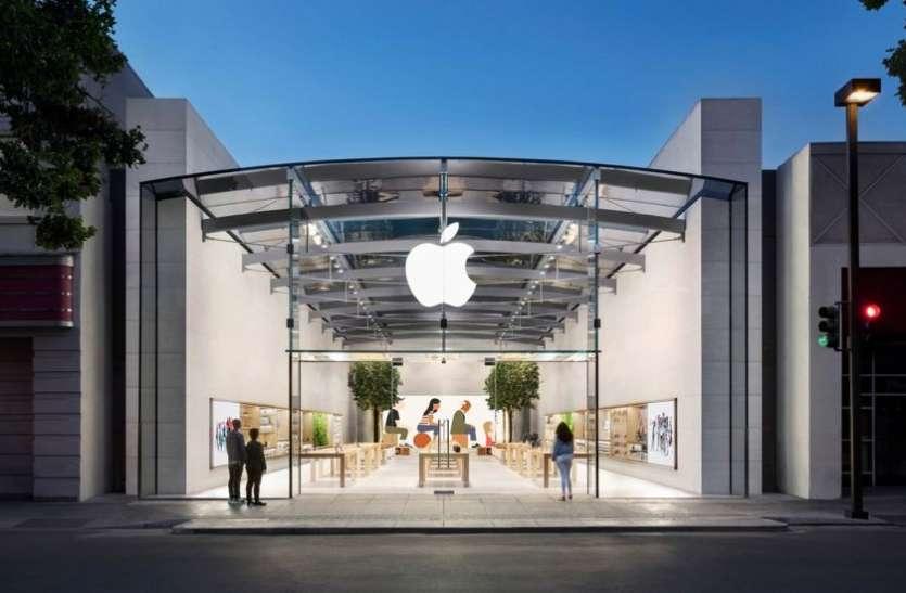 कोरोना वायरस का खौफ, Apple ने दुनियाभर के सैकड़ों रीटेल स्टोर को बंद करने का किया ऐलान