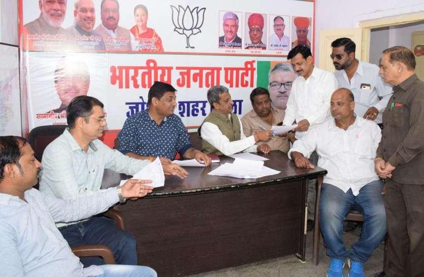 जोधपुर शहर नगर निगम चुनाव: बजने लगे नगाड़े, सजने लगे अखाड़े