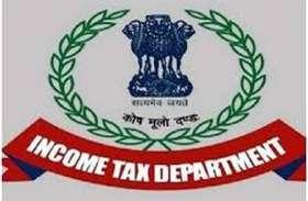 Income Tax: किसानों के आक्रोश को देखा तो अधिकारियों ने की समझाइश बैठक