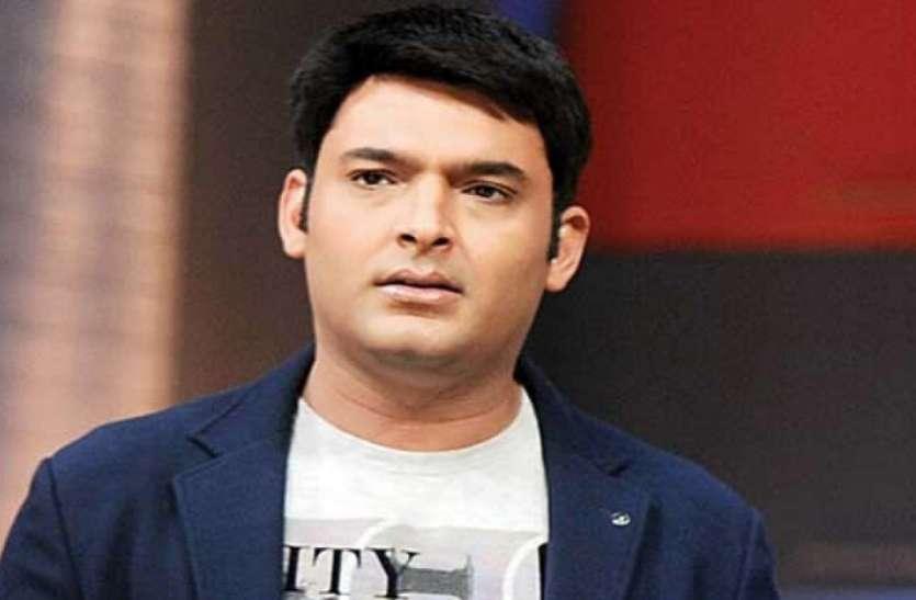 'सूर्यवंशी' की टीम प्रमोशन करने पहुंची कपिल शर्मा शो, सेट पर आ धमकी मुंबई पुलिस