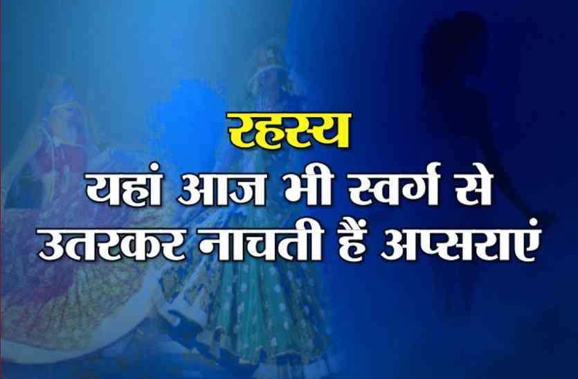 करीला मेलाः इकलौता है सीता माता का मंदिर, अनोखी है यहां की परंपरा