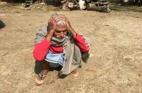 बारिश और ओलावृष्टि का कहर, फसलें बर्बाद से किसान परेशान