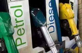 देखो सरकार! कच्चा तेल 11 रुपया लीटर, पेट्रोल बिक रहा 73 रुपया लीटर