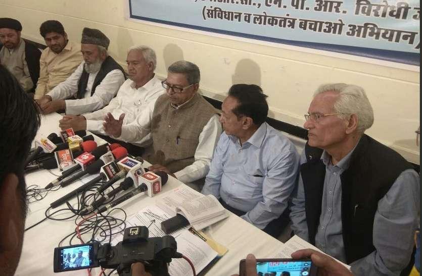 'एनपीआर पर राज्य सरकार अपनी स्थिति करे स्पष्ट'