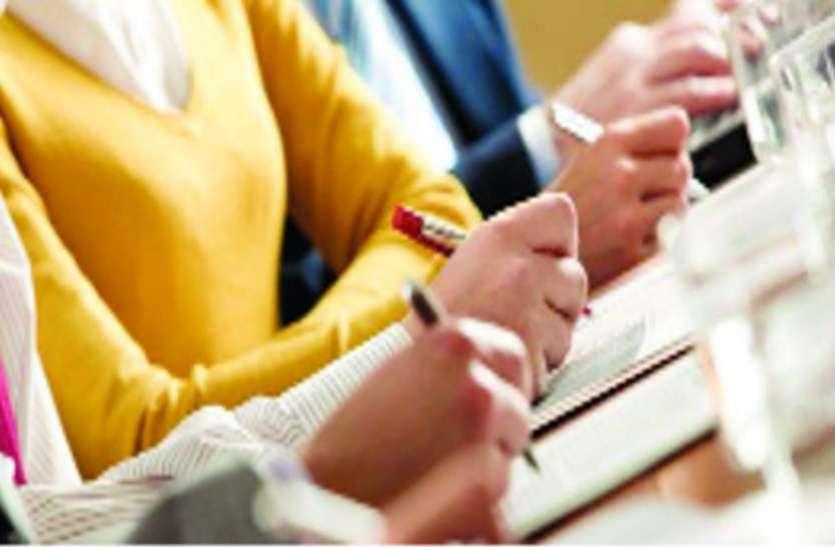 JEE Main 2021 Schedule: जेईई मेन परीक्षा का पहला सत्र फरवरी में होगा आयोजित, पढ़ें चारों सत्र का पूरा शेड्यूल