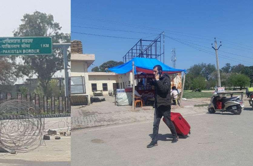 Attari Border