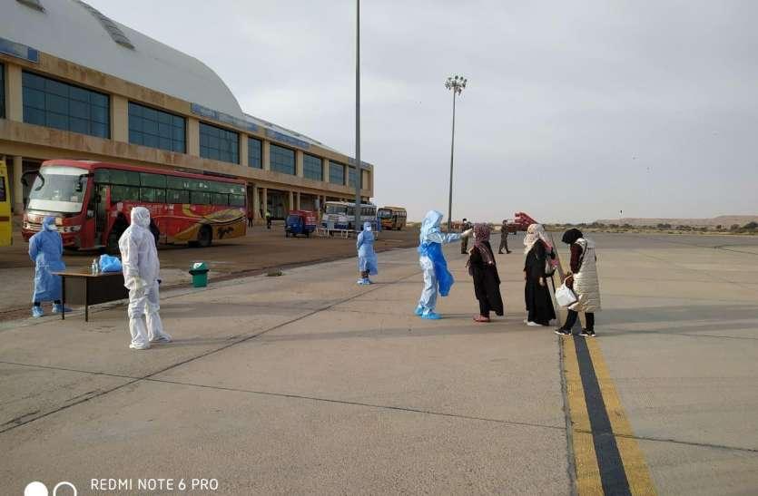 ईरान से 236 भारतीयों को लेकर जैसलमेर पहुंचा विमान, सभी लोगों की एयरपोर्ट पर हुई  जांच